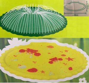 Planschbecken + Wassersprenger für Kinder in gelb