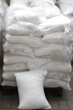 25 kg Qualitäts - Streusalz